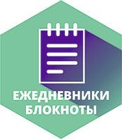 типография-просвещения-печать-полиграфия-широкоформатная-копицентр