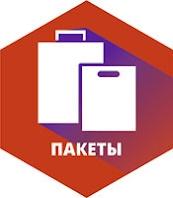 http://www.xn--e1afgbeuq4k.xn--p1ai/poligrafia/pakety