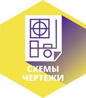 http://www.xn--e1afgbeuq4k.xn--p1ai/poligrafia/certezi-i-shemy
