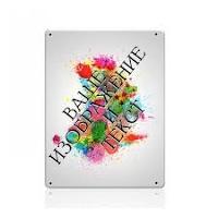 изготовление-табличек-вывески-типография-просвещения-выборгский-печать-полиграфия-копицентр-широкоформатная