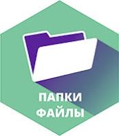 http://www.xn--e1afgbeuq4k.xn--p1ai/poligrafia/papki