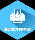 http://www.xn--e1afgbeuq4k.xn--p1ai/pecat-produkcii/selkografia