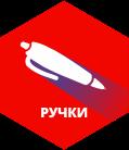 http://www.xn--e1afgbeuq4k.xn--p1ai/poligrafia/rucki