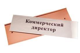 типография-просвещения-наклейки-полиграфия-широкоформатная