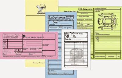 печать-бланков-типография-просвещения-полиграфия-выборгский-полиграфия