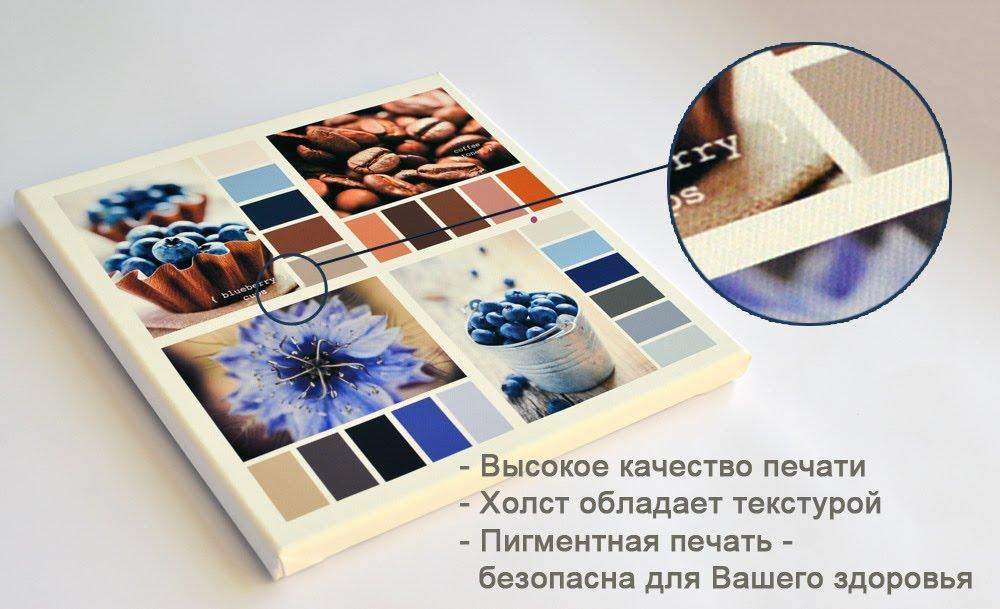 печать-на-холсте-типография-просвещения-полиграфия-копицентр-фото (1)