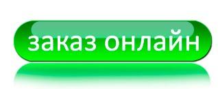 типография-просвещения-полиграфия-печать-широкоформатка